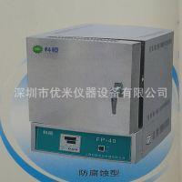 特价FP-25C陶瓷纤维马弗炉,高温炉,电阻炉,干燥炉干燥箱