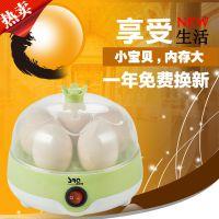 多功能煮蛋器全不锈钢 蒸蛋器煮蛋机自动断电 优惠特价