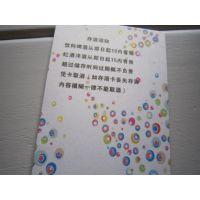 透明名片印刷 义乌名片印刷 深圳名片印刷