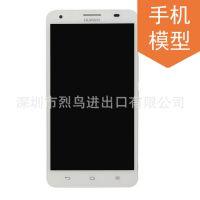 华为荣耀3X手机模型G750畅玩版PRO仿原手感1:1模型机 黑屏