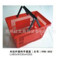 【厂家直销】耐用性极高 带手柄式 多价位 全新料塑料手购物篮