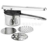 阳江厂家批发优质不锈钢压薯器 手动土豆泥薯压器 JA0006