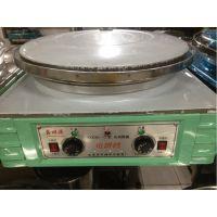 自动恒温电饼铛 悬浮双面加热 自动恒温煎饼炉薄饼档