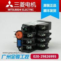 供应三菱热继电器TH-N220RHKP_对异步电动机进行过载保护热继电器TH 批发