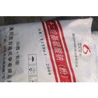 十二烷基硫酸钠/磺酸钠/发泡粉K12/天然椰油醇硫酸钠