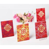 金福星 新年创意高端红包 企业定制 港版如意吉祥春节红包利是封