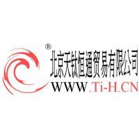 北京天钛恒通贸易有限公司