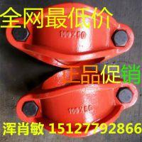 河北鑫通达厂家直销球墨铸铁材质分水三鞍 卡子三通 快速分支主管道