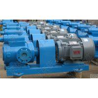 供应厦门南方筑路机械,品牌产品3GBW100*3-46三螺杆泵