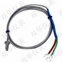 双华厂家生产供应螺钉式热电阻 WZP-001 三芯四氟线