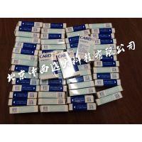 供应农药残留速测卡 型号:YB-40C库号:M396504