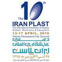2016年第十届伊朗国际塑料展览会