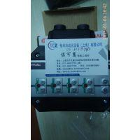 贺德克OK-EL6S/2.0/M/400-50/1夏至冰爽低价