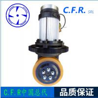 CFR牵引专用驱动轮AGV驱动总成自动化机器人转动电机叉车行走系配件