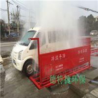 武汉建筑车辆洗车机,德特捷清洗设备供应