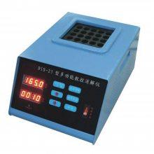 水质化学分析消解仪器 25孔消解器 天地首和水质快速检测仪厂家