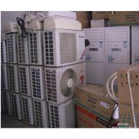 广州二手空调回收价格是多少
