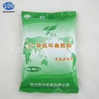食用级D-异抗坏血酸钠生产厂家