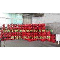 甘肃 贵州 宁夏隔膜式气压罐 囊式膨胀罐 稳压罐 8L 12L 50L