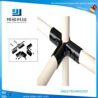 线棒接头 精益管组合配件HJ-3 线棒连接件 厂家直销