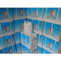 批发零售偶联剂 有机硅 高纯度 晨光 550 硅烷偶联剂