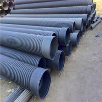 厂家供应HDPE双壁波纹管300 塑料波纹管15613239536