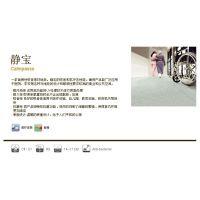 LG静宝系列|常州pvc塑胶地板|pvc卷材