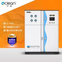 厂家直销 东莞仟净去离子水设备全自动智能型去离子水机价格实惠