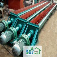 U型螺旋输送机,品牌螺旋输送机专业生产商华英环保