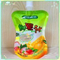厂家定制款高端吸嘴袋 铝箔液袋 自立装果汁袋 浓缩液体包装袋