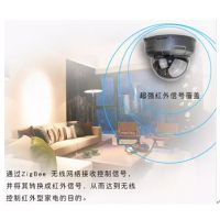 沈阳无线WIFI智能家居系统厂家招商加盟