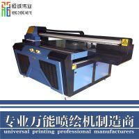 河南郑州玻璃瓷砖3D个性UV万能打印机 复合板板天花板理光印刷机