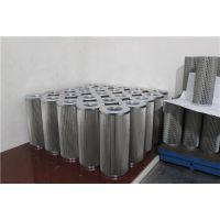 华豫供应电厂液压油不锈钢滤芯QF111C1000G10HC