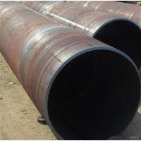 苏州钢板卷管|韩城钢板卷管|柯华钢铁供(已认证)