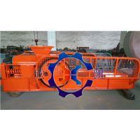 欣凯机械XK-T砂石生产线,双辊破碎机价格,铝石破碎机