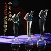 佛山设计大赛奖品 水晶奖杯 来图样可定制 精兴工艺