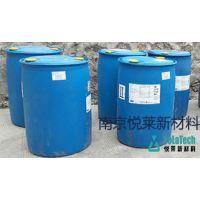 道康宁 Z-6689 防水剂