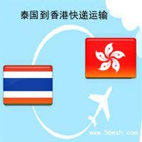 承接泰国到香港快递进口到付服务(TNT国际快递)