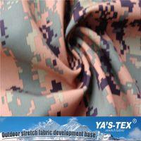 涤纶迷彩印花三层复合布 三防服装面料