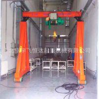 无轨电动行走龙门架/小型龙门吊起重机工厂/北京小吊机