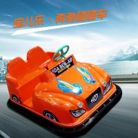 新款玩具车奔驰碰碰车价格 佳木斯批发双人座碰碰车 宝儿乐热销奔驰玩具车