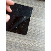 河北迈诺防裂贴、抗裂贴、贴缝带国标质量标准型号齐全