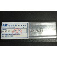 北新龙装饰(图) 轻钢龙骨品牌 北京轻钢龙骨