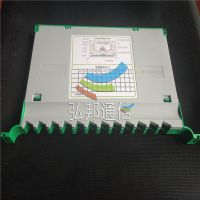 低价销售优质12芯一体化托盘 弘邦通信供应