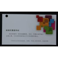 郑州精品烫金名片|磨砂透明名片|艺术纸名片等设计印刷