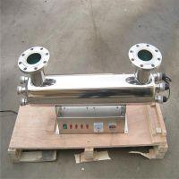 紫外线消毒器生产厂家/源水净化过滤设备/北京水消毒厂家