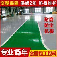 惠州 东莞 深圳南亚128环氧树脂地坪漆 自主研发生产 标准化施工,各色定制