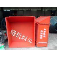 汝州鑫旺0.6-1.0方塔机砖斗可定制加厚板