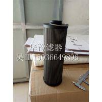 华豫供应ZNGL系列润滑油滤芯 润滑油滤芯