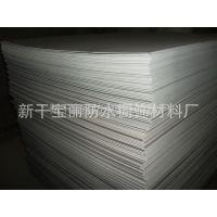 供应pvc 基板 可做水晶贴面板 装饰板 用途广泛 厂家直销